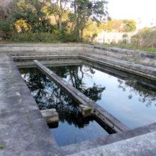 本願寺水道水源地